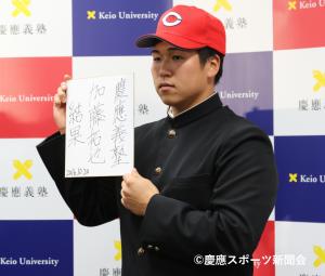 加藤拓也 (野球)の画像 p1_5