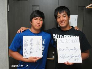 加藤拓也 (野球)の画像 p1_1