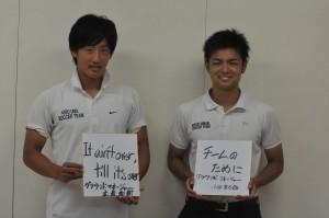 立松さん&小田さんの3年生コンビ