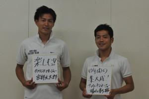 宮部さん&横山さんの4年生コンビ