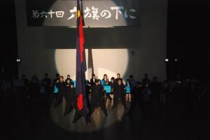 舞台に掲げられる塾旗