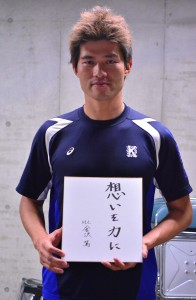 金沢ヘッドコーチ