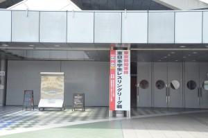 レスリングの聖地・駒沢体育館