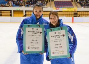 神奈川県は鈴木(慶大・左)と松嶋(早大・右)の早慶コンビで見事2位に輝いた。