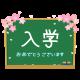 【新入生歓迎号】慶大出身アーティスト鈴木愛理さん登場!~新歓号見どころ